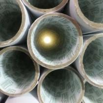 Paper Cores & Tube-1