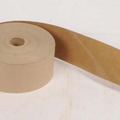brown Paper Gum tape1